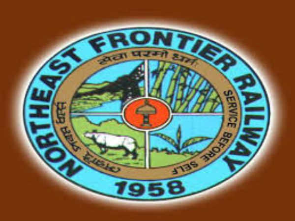 Northeast Frontier Railway Recruitment For 22 TGT, PGT And PRT Posts Through 'Walk-In' Selection