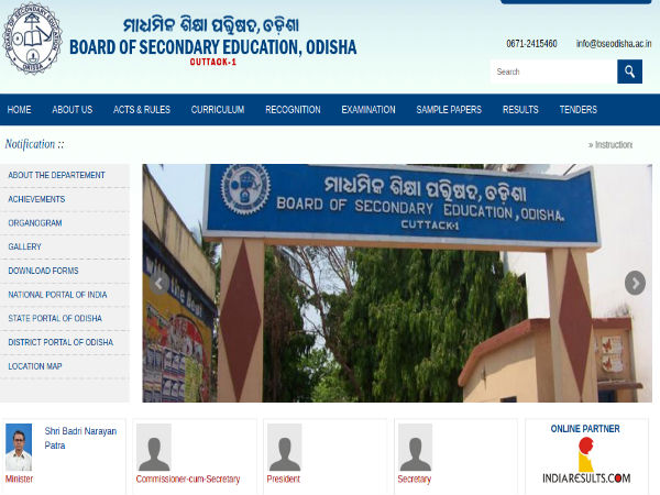 Odisha 10th Result 2019 Released