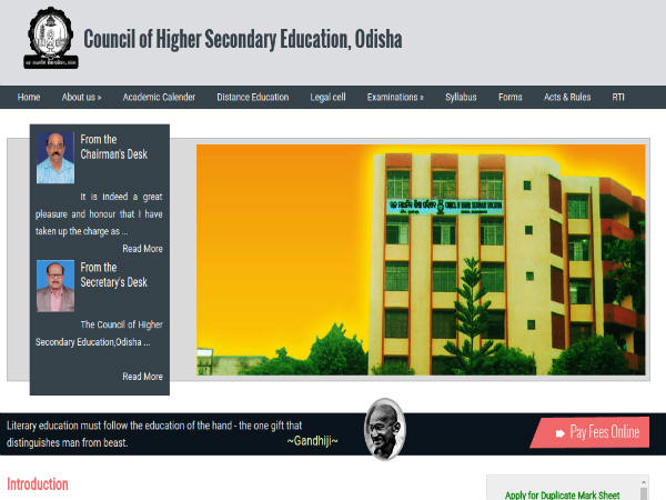 Odisha CHSE Result 2019 To Be Out Soon