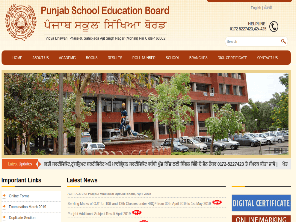 PSEB 10th Result 2019 Released