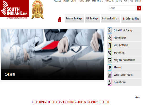 South Indian Bank Recruitment 2019