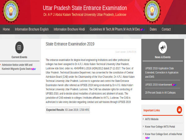 UPSEE Result 2019 Released