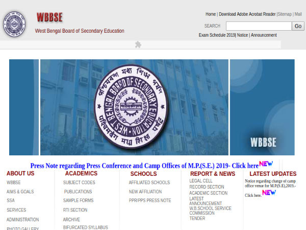 WB Madhyamik Result 2019 Likely To Be Released on May 21