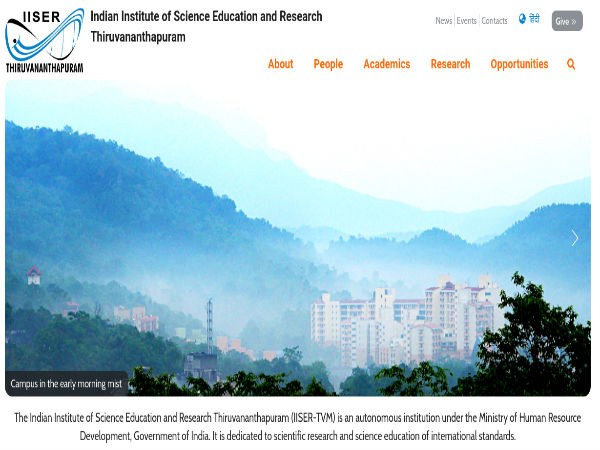 Indian Institutes of Science Education and Research (IISER), Thiruvananthapuram