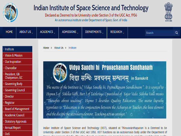 Indian Institute of Space Science and Technology (IIST), Thiruvananthapuram