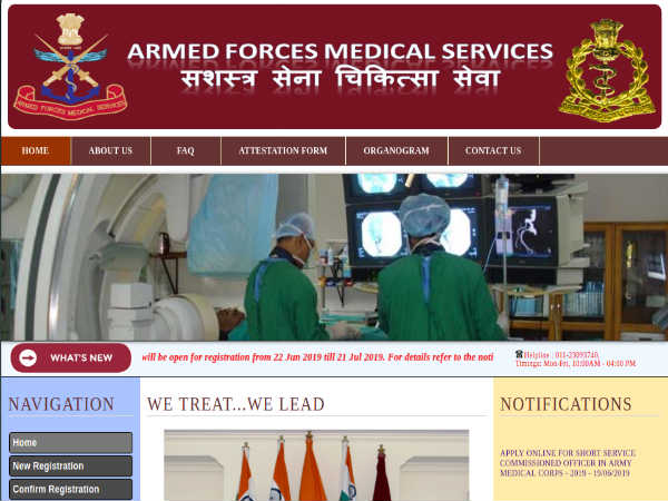 Armed Forces Medical Service Recruitment