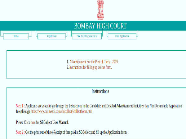 Bombay High Court Recruitment: Clerks