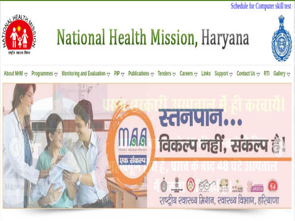 DHFWS Haryana Recruitment: Apply Offline For 44 Staff Nurse, Social Worker, DPC And Other Posts