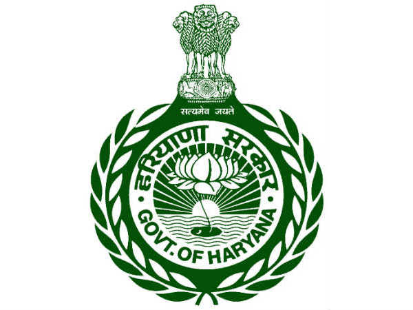 HSSC Recruitment 2019: 588 Patwari Posts