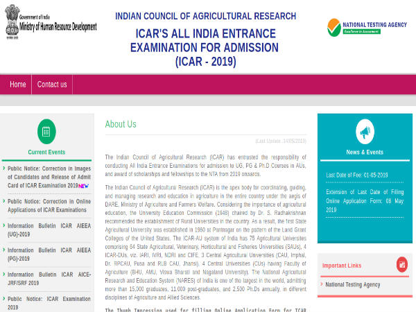 ICAR AIEEA Admit Card 2019 Released