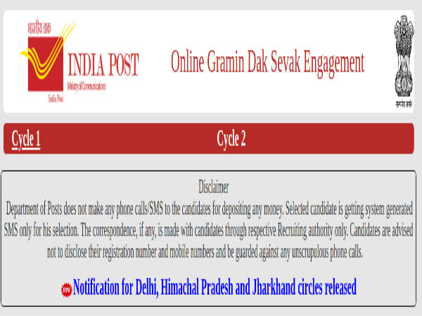 India Post Recruitment 2019: Apply Online For 1,735 Gramin Dak Sevak Posts Before July 05