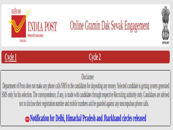 India Post Recruitment 2019: Apply Online For 1,735 Gramin Dak Sevak Posts Before July 05