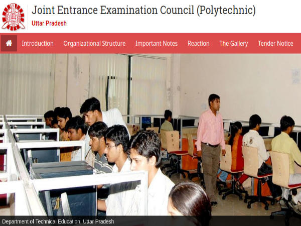 JEECUP Result 2019: UP Polytechnic Result 2019 Likely To Be Released Soon