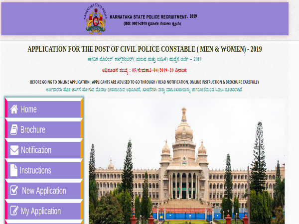 KSP Recruitment 2019: Apply Online For 163 Civil Police Constable Posts Before June 29