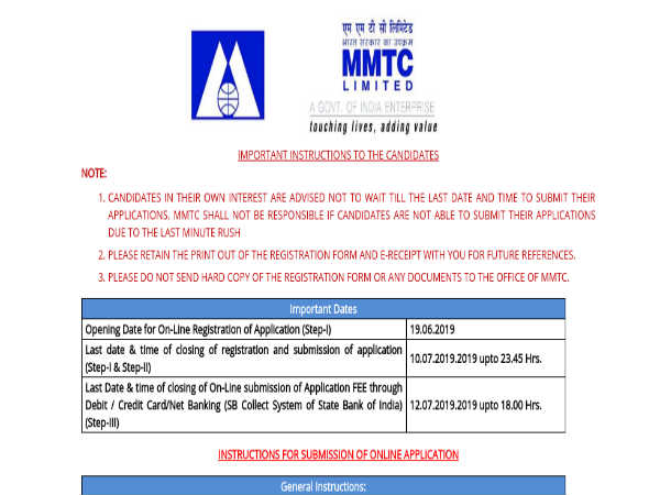 MMTC Recruitment 2019 For 37 Deputy, Chief And Senior Managers Post. Apply Online Before July 10