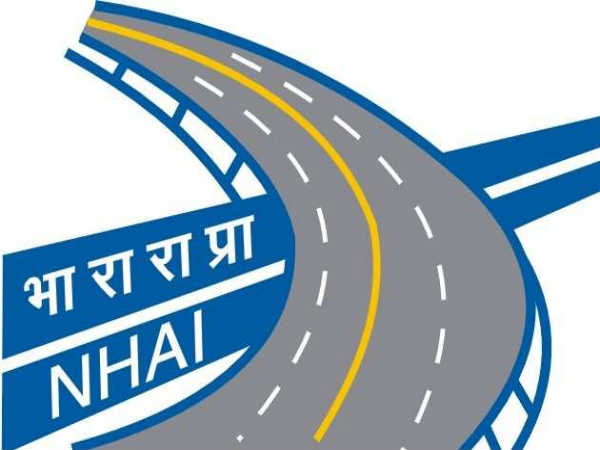 Image result for NHAI RECRUITMENT 2019 - APPLY ONLINE FOR 46 ASSISTANT MANAGER & OTHER POSTS
