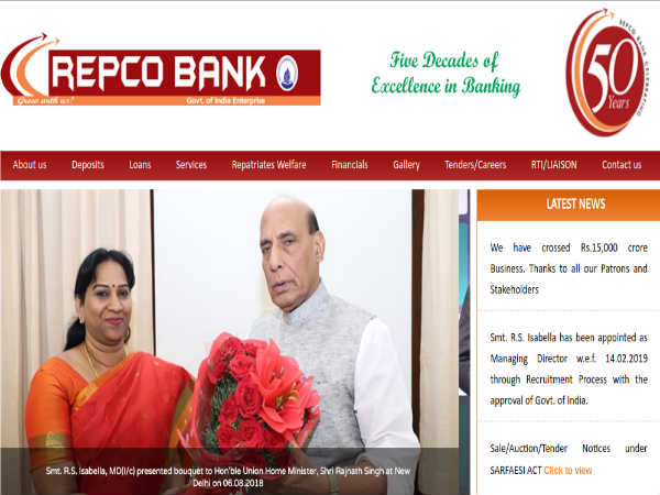 REPCO Bank Recruitment 2019: OSD Posts