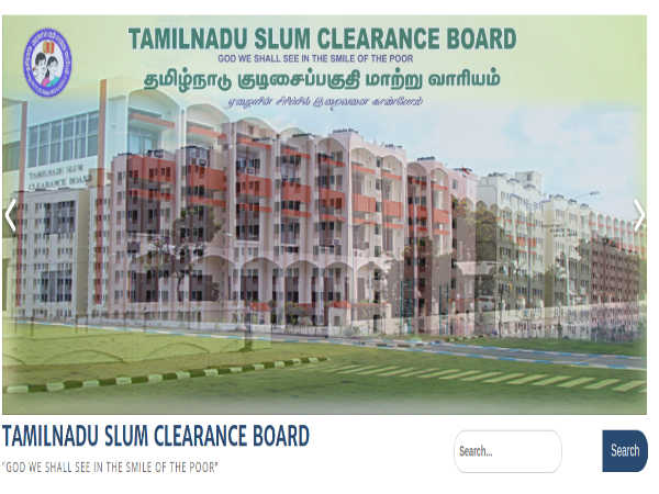 TNSCB Recruitment 2019: 19 Vacancies