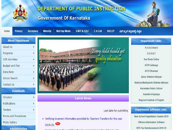 Karnataka Teacher Recruitment 2019: Applications Invited For 22,150 Primary Guest Teachers
