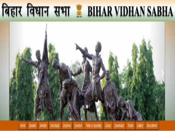 Bihar Vidhan Sabha Recruitment: 41 Posts