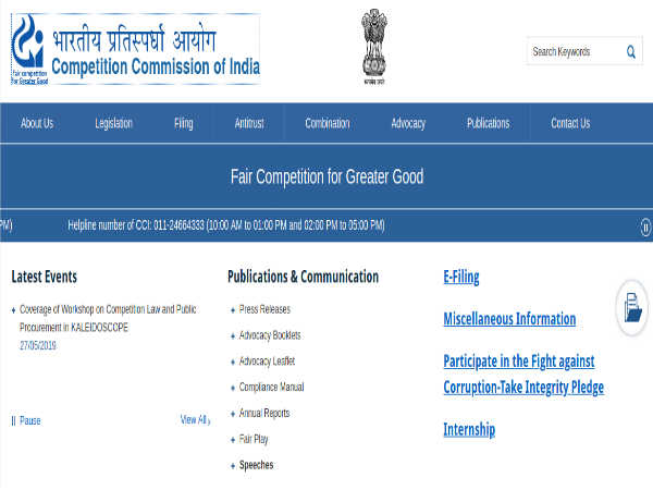 Competition Commission Recruitment 2019