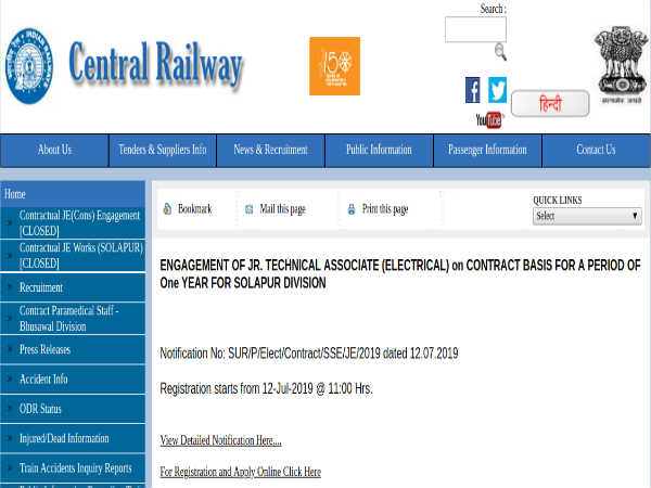 Central Railway Recruitment 2019: JE