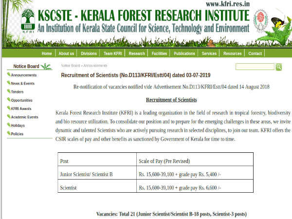KFRI Recruitment 2019: 21 Scientists