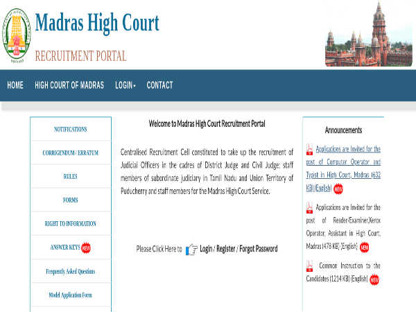 Madras High Court Recruitment: Typists