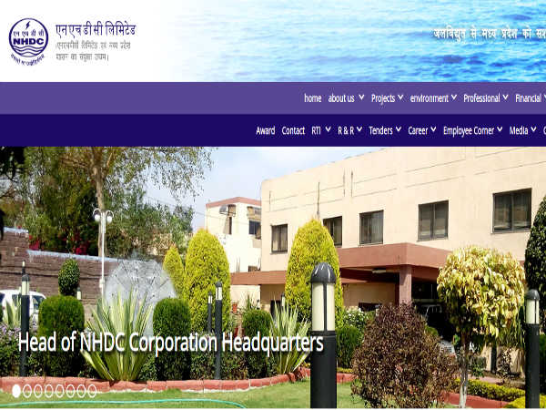 NHDC Recruitment 2019: 21 Apprentices