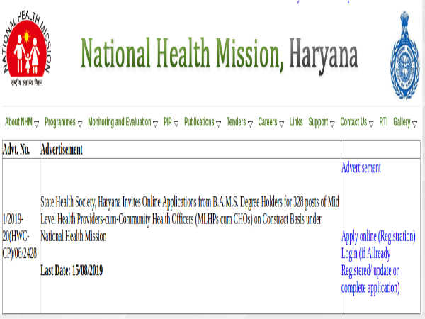 NHM Haryana Recruitment: 328 Vacancies