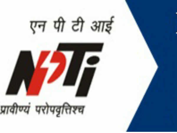 NPTI Recruitment 2019: 14 Vacancies