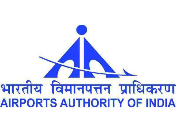 Airports Authority of India Recruitment