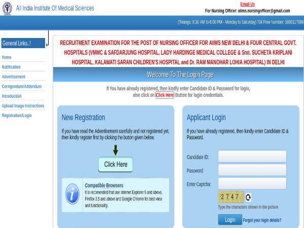 AIIMS Delhi Recruitment: Nursing Officer