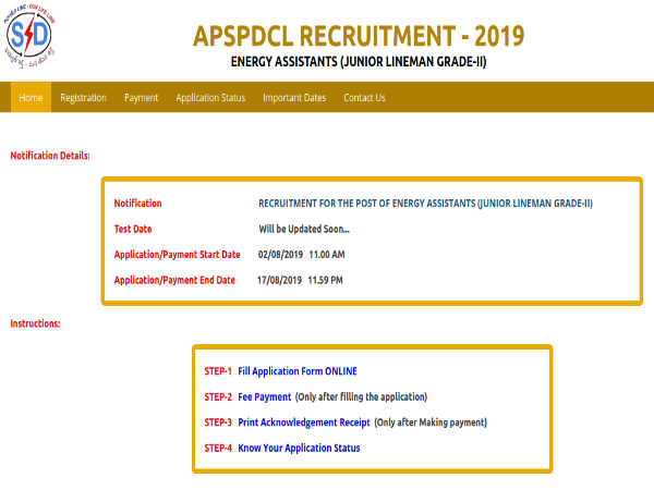 APSPDCL Recruitment 2019: 5,107 Posts