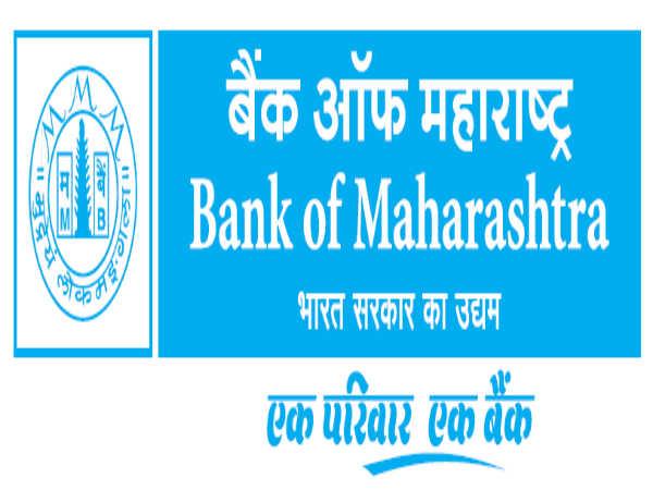 Bank of Maharashtra Recruitment: 46 Posts