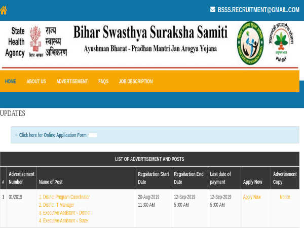 BSSS Recruitment 2019: 126 Vacancies
