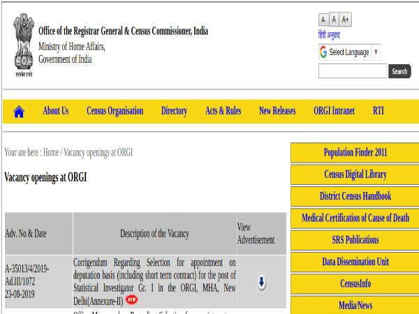 Census of India Recruitment: 208 Posts