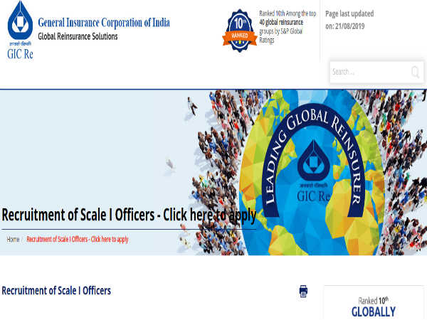 GIC Recruitment 2019: Apply Online For 25 Assistant Managers (Scale-I) Post. Earn Up To Rs. 62,315