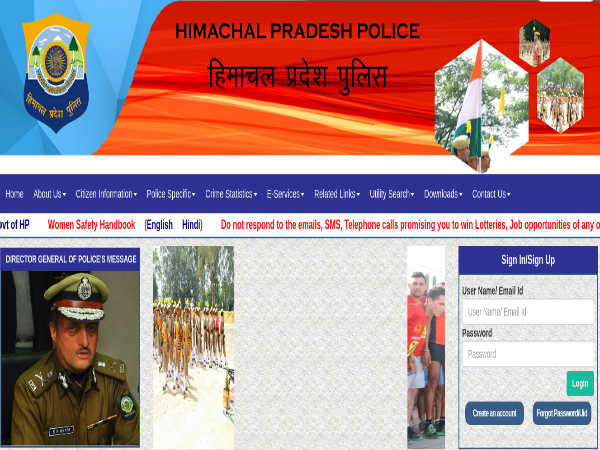 HP Police Recruitment 2019: Constables