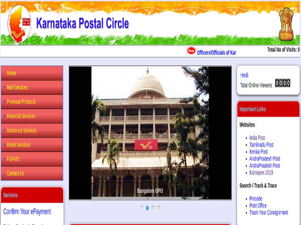 Karnataka Postal Circle Recruitment: GDS