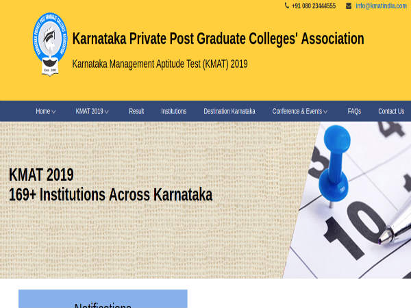 KMAT Result 2019 To Be Released