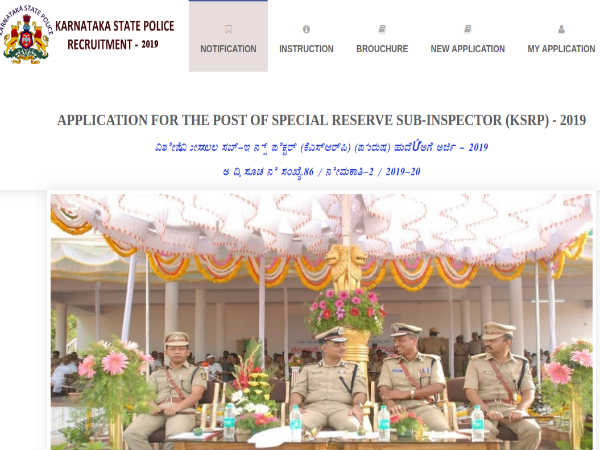 KSP SRSI Recruitment 2019: Apply Online For 40 Special Reserve Sub-Inspector Posts Before August 28
