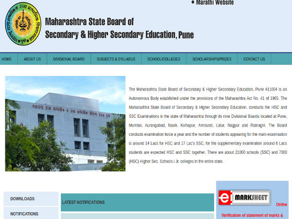 Maharashtra SSC Supplementary Results 2019