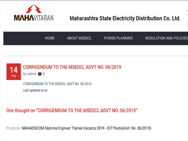 MSEDCL Recruitment 2019: Apply Online For 327 Diploma Engineers (Trainee) Posts Before September 03
