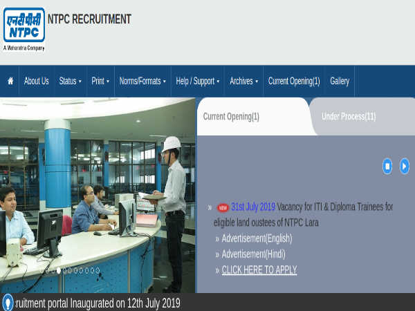 NTPC Recruitment 2019: 79 ITI Trainees