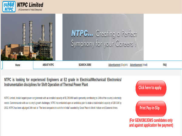 NTPC Recruitment 2019: 203 Engineers