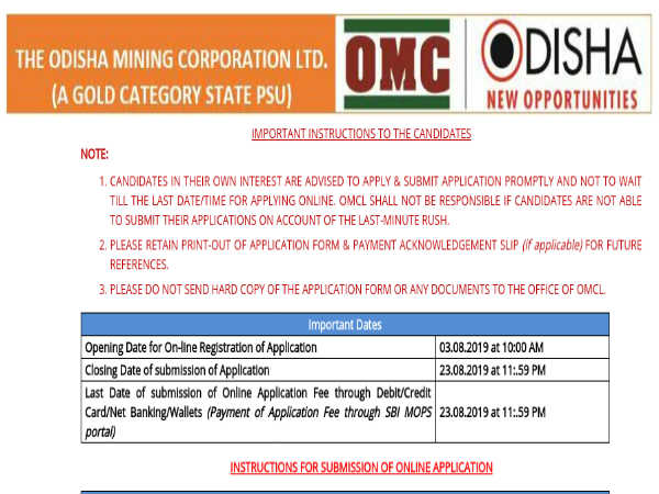 OMC Recruitment 2019: Executive Posts