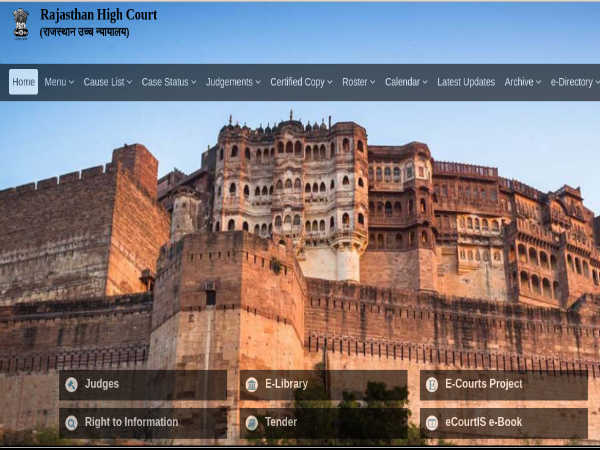 Rajasthan High Court Recruitment: Apply Online For 69 Junior Personal Assistants (English) Post