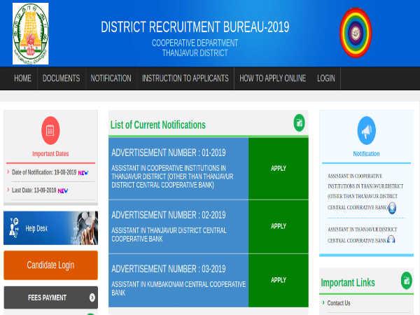 Thanjavur Cooperative Bank Jobs 2019