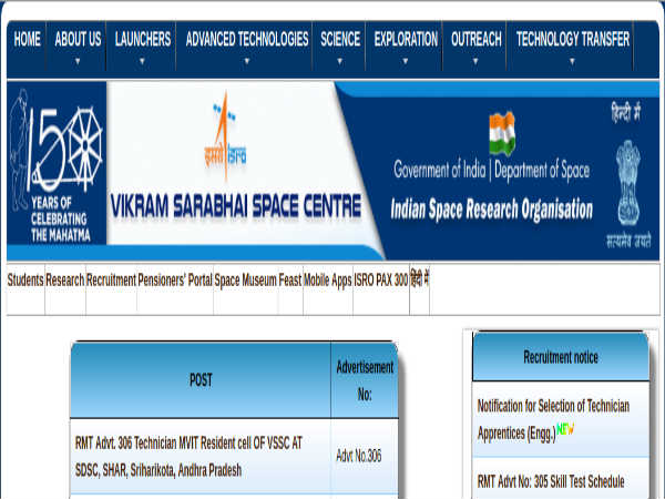 VSSC Recruitment 2019: Diploma Holders